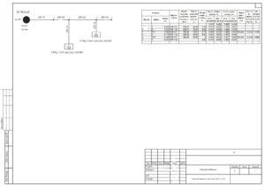 Рабочая документация - Электроснабжение изм. 2-16 17.08-005